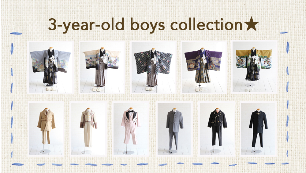3-year-old,boys,collection