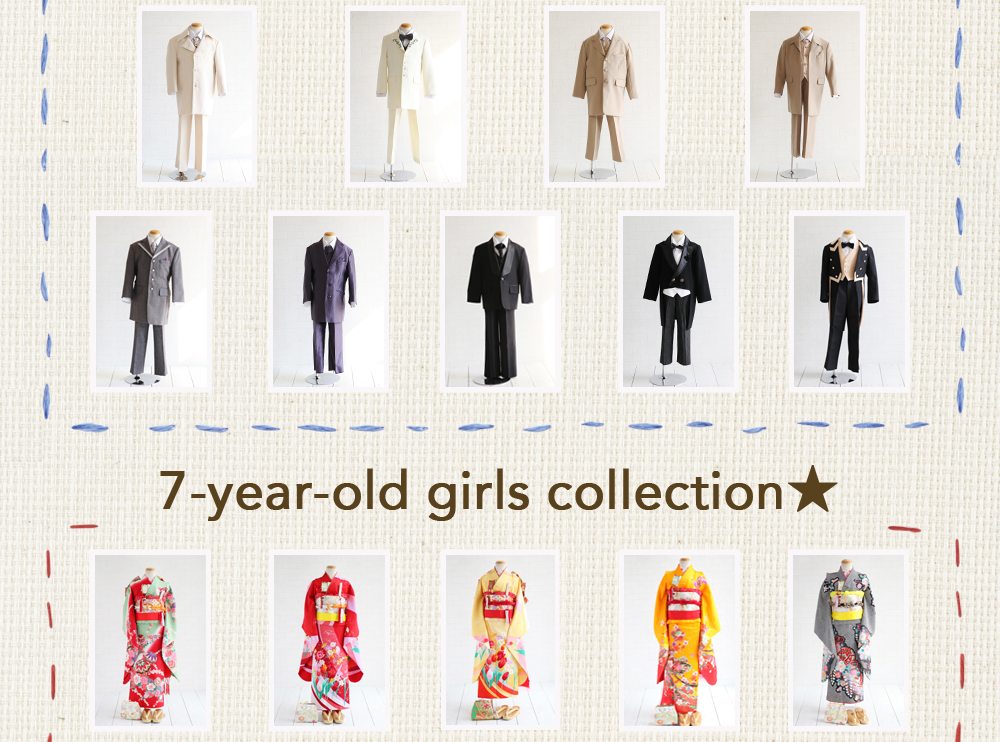 7-year-old,girls,collection