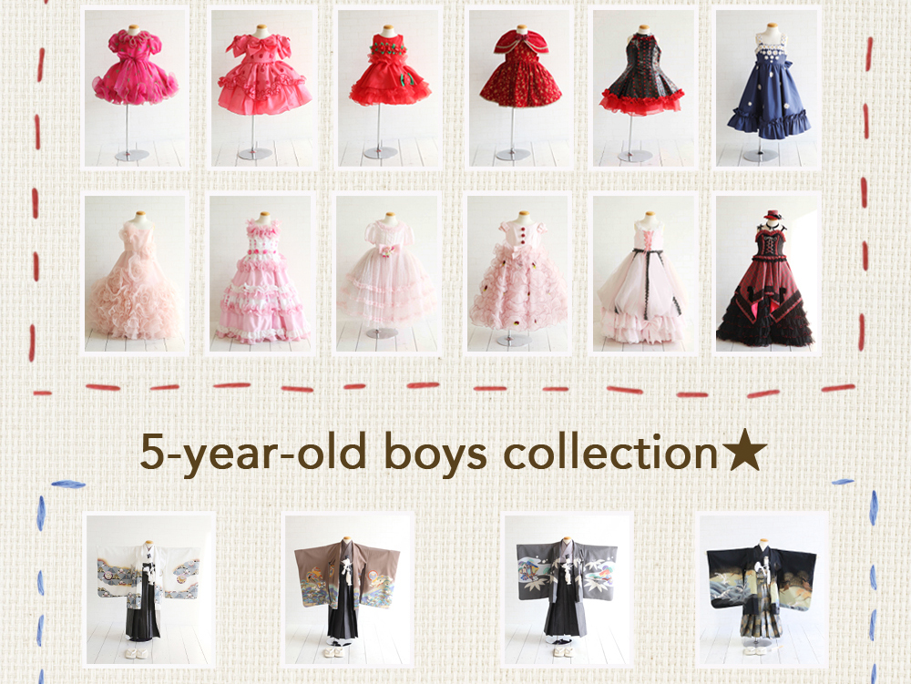 5-year-old,boys,collection